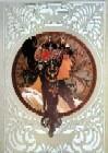 Tete Byzantine