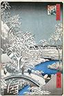 Meguro Drum Bridge and Sunset Hill, 1857